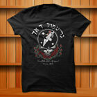 Grateful Dead from Israel Hebrew Steal Your Face T-Shirt Black S-XL Size image