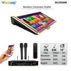 5T HDD 83K Chinese(Mandarin,Cantonese),English Song,Touch Screen Karaoke Player
