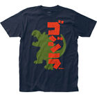 Authentic Godzilla Silhouette Image Japanese Movie adult T-shirt S L X 2X top