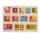 Baby Toys Montessori Wooden Puzzle Hand Grab Board Set Educational Toy Cartoon
