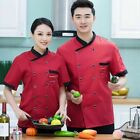 Kitchen Chef Cooker Working Uniform Waiter Short Sleeve Coat Jacket Unisex Cloth