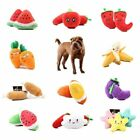 Squeak Toy 1pc Plush Fleece Good Quality For Pet Dogs Fruits Vegetables Pattern