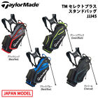 2019 TAYLORMADE GOLF JAPAN TM SELECT PLUS STAND BAG 9.0