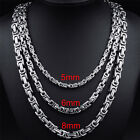 5/6/8 Mm Men's Stainless Steel Silver/gold/black Double Byzantine Necklace Chain