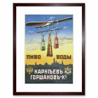 Advert Shabolovsky Brewery Beer Food Russia Moscow Framed Wall Art Print