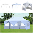 White Outdoor Wedding Canopy Party Tent Gazebo Pavilion Event Heavy Duty Pop Up $68.0 USD on eBay