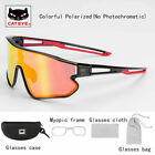 CATEYE Polarized/Photochromic Lens Cycling Glasses Outdoor Sports Sunglasses