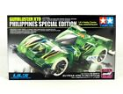 FixedPricedispatched from the uk - tamiya mini 4wd 1:32 limited edition kits new