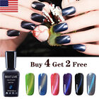 BEST LIVE 3D Cat Eyes Magnetic Gel Nail Polish Soak off UV Varnish 10ml US Stock $5.99 USD on eBay