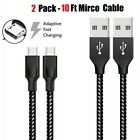 3/6/10Ft Micro USB Fast Charger Data Sync Cable Cord For LG HTC Android Samsung