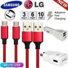 For OEM LG STYLO 2 3 G4 K20 K30 K40 Fast Charging Wall Charger Micro Usb Cable