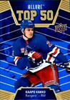 2019-20 Upper Deck Allure NHL Hockey Insert & Parallel Singles (Pick Your Cards)