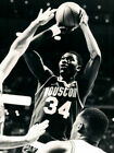 V0553 Hakeem Olajuwon Houston Rockets Retro Vintage Decor WALL PRINT POSTER on eBay