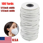 Braided Elastic Band Cord Knit Band Sewing 1/8 1/4in 100 Yards 91m White DIY US