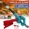 More images of 2 IN1 Electric Cordless Handheld Air Blower Vaccuum Duster Garden For Makita 18V