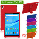 For Lenovo Smart Tab M8 TB-8705F TB-8705N M7 M10 Shockproof Silicone Case Cover