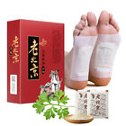 Detox Foot Pads Detoxify Patch Toxins Health Care Pad Cleanse Organic Herbal FB