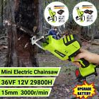 Mini Electric Chainsaw Garden Cutting Tool Wood Tree Cutter 12V & 36VF Battery