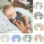 Newborn Baby Breastfeeding Headrest Pillow Cover Nursing Slipcover Accessory