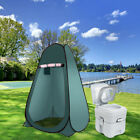 75In Pop Up Privacy Tent with 5 Gallon Flush Portable Toilet Outdoor Camping Kit