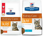 Hills Prescription Diet k/d Dry Food for Cats 1.5Kg - Select From Chicken & Tuna