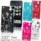 NEW STYLISH SERIES CASE COVER & SCREEN PROTECTOR FOR APPLE IPOD TOUCH 4TH GEN 4G