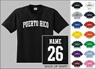Country Of Puerto Rico College Letter Custom Name & Number Personalized T-shirt