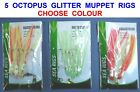 5 OCTOPUS GLITTER MUPPET RIGS SEA BOAT FISHING NORDIC NORWAY COD SQUID JIG LURES