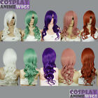 20 inch Heat Resistant ALL COLOR Curly Long Cosplay Wigs