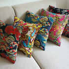 New Multi-colored Floral Print Cotton Linen Pillow Case Cushion Cover Square 17""