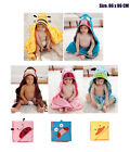 Baby Kids Gift Beach Towels (Animal OWL, LADYBIRD, BEE) - Gd Quality & Free P&P