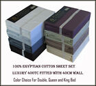 Luxury 400TC Egyptian Cotton Sheet Set Colour Choices Double , Queen,  King Size