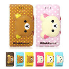 Rilakkuma Face Button Diary Case Galaxy S4 mini i9190 i9195 Wallet Flip Cover