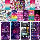 For HTC One M7 Image Design Skin Vinyl Decal Sticker Body Phone Cover Accessory
