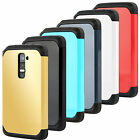 CellJoy� [Liquid Armor] Slim Dual Layer Protective Hybrid Hard Case for LG G2
