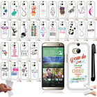 For HTC One 2 M8 2014 Art Design TPU SILICONE Rubber Case Phone Cover + Pen
