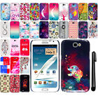 For Samsung Galaxy Note 2 Cute Design PATTERN HARD Case Back Phone Cover + Pen
