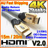 12.5m 15m 20m Ultra Premium HDMI Cable V2.0 24AWG 3D 4K Gold Plated Projector TV