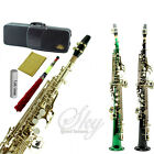 SKY Band Approved Soprano Saxophone w High F Key Guaranteed Quality Sound