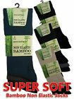 6 Mens Bamboo Non Elastic Cotton Loose Wider Top Socks / UK 6-11