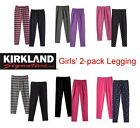 New Kirkland Signature girls' 2-pack soft cotton stretch legging 3T 4T Variety