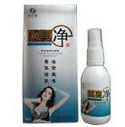 women care Body odor net Dispel Armpits sweat odor smells hidroschesis Deodorize