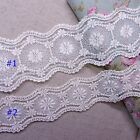 """Vintage Style Double Edged Embroidery Tulle Lace Trim 3.4"""" 2.4"""" Wide 1Yd Ivory"""