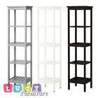 IKEA HEMNES Shelving unit shelf bathroom 3 colors available