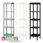 IKEA HEMNES Shelving unit shelf bathroom 3 colors available NEW
