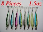 8 Pieces Mega Live bait Metal Jigs Fishing Lures - 8 Colors Combo select Weight