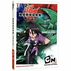 Bakugan Vol. 3: Good Versus Evil (DVD, 2009) Anime Cartoon Network