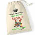 Personalised Child's Christmas Stocking / Sack Christmas Xmas Santa Sack 2 sizes