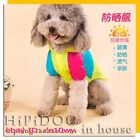 1PCS Dog UV Protection Clothes Candy Colored Summer Vest Pet Dog Sun Shirt Tops