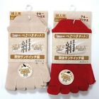 (2 PAIRS)JAPAN COTTON-SILK COMP.SOCKS 5 SEPARATE TOES WOMEN